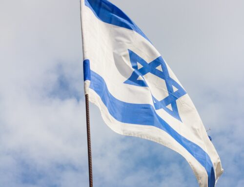 Announcing the Opening of El-Com Systems' Israel Subsidiary